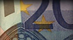 ΟΔΔΗΧ: 625 εκατ. ευρώ στο Δημόσιο μέσω εντόκων