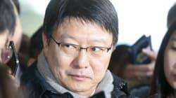 '구인장' 발부된 박지만 회장 21일 재판 출석