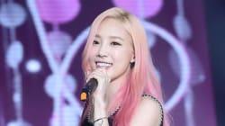 소녀시대 태연, '악플 수집해왔다, 법적대응
