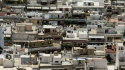 Μαξίμου: Αναστολή πλειστηριασμών πρώτης κατοικίας και το