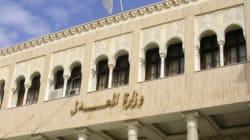 Conseil des ministres : protection des témoins et des cadres gestionnaires, surveillance