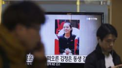 Η αδελφή του Kim Jong-un είναι το νέο πρόσωπο κλειδί της Βόρειας