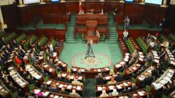 Tunisie: Adoption de la nouvelle loi