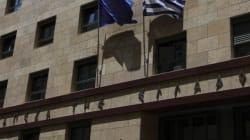 Οδηγίες του υπουργείου Οικονομικών για τις επιχειρήσεις που πρέπει να εξυπηρετούνται κατά