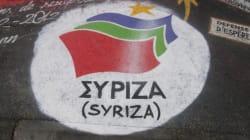 Μετατίθενται για την Πέμπτη οι αποφάσεις - Η Κεντρική Επιτροπή του ΣΥΡΙΖΑ θα αποφασίσει το