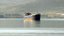 Προσάραξη φορτηγού πλοίου με 3.000 τόννους σιδηρομετάλλευμα ανατολικά των