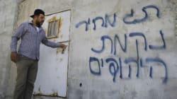 Νεκρό βρέφος στη Δυτική Όχθη από πιθανή εμπρηστική επίθεση ισραηλινών