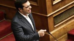 Απαντήσεις γαι το plan B του Βαρουφάκη δίνει ο Τσίπρας στη Βουλή- Δείτε
