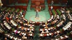 Lutte contre la corruption: Plusieurs députés demandent la levée de leur immunité