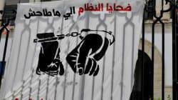 Affaire des 7 détenus: Des traces de torture constatées par la