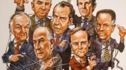 Watergate – σκάνδαλα gate: τυχαία