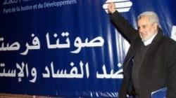Communales et régionales: 5 ministres PJD en