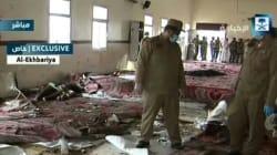 Attentat en Arabie Saoudite: l'Algérie