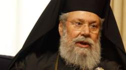 Η εκκλησία της Κύπρου εκποιεί περιουσιακά στοιχεία λόγω... χρεών στις