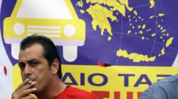 Μπορεί η προληπτική ιατρική να βγάλει την Ελλάδα από την οικονομική