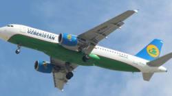 Αεροπορική εταιρία ζυγίζει τους επιβάτες για να δει αν θα πετάξουν ή