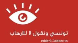 Edder3: Une application tunisienne pour dénoncer les