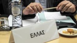 Έκτακτο Eurogroup την Παρασκευή για την
