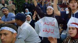 Le taux de chômage des jeunes dans les pays arabes est le plus élevé du