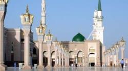 Al Masjid Ennaboui vu du
