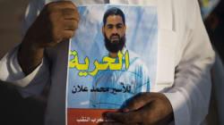 Le prisonnier palestinien Mohammed Allan arrête sa grève de la