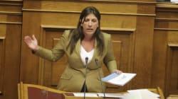 Κωνσταντοπούλου: Θεσμικό ατόπημα από τον Πρόεδρο της Δημοκρατίας, παρέκαμψε την πρόεδρο της