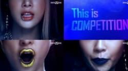'언프리티 랩스타2' 최종 라인업 11명