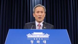 남북한, 공동합의문