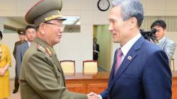 북한, 유감 표명 '결단' 통해 추진한