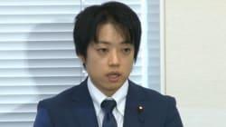 武藤貴也議員の買春報道は、個人の尊厳を著しく低める行為だ
