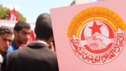 L'UGTT se prononce (enfin) sur le projet de loi sur la réconciliation économique et