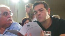 Αυτό είναι το κυβερνητικό πρόγραμμα του ΣΥΡΙΖΑ: Τι προβλέπει για κόκκινα δάνεια, ασφαλιστικό, τράπεζες και