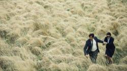 Κυκλοφόρησε το πρώτο επίσημο trailer του «The Lobster» του Γιώργου
