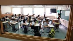 2015개정교육과정 기준 고시가 연기되어야 하는 7가지