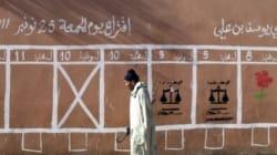 Interruption du vote au Douar Lkssama après le saccage de