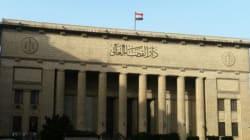 Un ministre égyptien arrêté pour