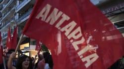 Ανακοινώθηκαν τα ψηφοδέλτια του προεκλογικού σχήματος ΑΝΤΑΡΣΥΑ-ΕΕΚ και ανένταχτων