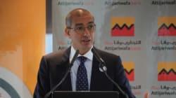 Attijariwafa Bank consacre 5 milliards de dirhams aux très petites