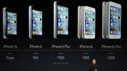 Νέα προϊόντα από την Apple: iPhone 6S, iPad Pro, Apple TV και...Apple