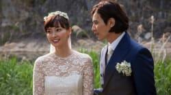 '작은 결혼식' 준비를 위한 6가지