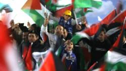 La Palestine va pouvoir déployer son drapeau au siège de