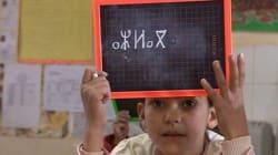 Le Tamazight sera enseigné, à terme, dans toutes les écoles du pays, selon