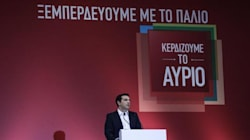 Σε αυτή τη χώρα πρωθυπουργό βγάζει ο λαός λέει ο Τσίπρας και ζητά αυτοδυναμία «για να μην είμαστε