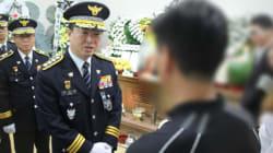 경찰, '의경 총기사망 사건' 현장검증을 유가족에게도 알리지 않고 몰래