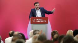 Το κυβερνητικό πρόγραμμα του ΣΥΡΙΖΑ: Ποιες είναι οι βασικές