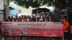 33 ans après le massacre de Sabra et Chatila, les palestiniens n'oublient