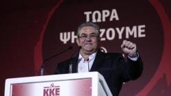 Κουτσούμπας: Ο ΣΥΡΙΖΑ δεν αξίζει μία δεύτερη