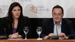 Λαφαζάνης: Έρχεται μνημονιακός Αρμαγεδδών. Κωνσταντοπούλου: Αυτή η Βουλή δεν αντιπροσωπεύει άνω του 50% των
