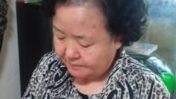 이태원 살인사건 희생자 어머니의 한