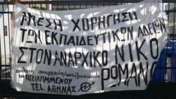 ΤΕΙ Αθηνών: Κίνδυνος να χαθεί το εξάμηνο εάν δεν λήξει η κατάληψη εντός της επόμενης